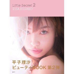 Little Secret2